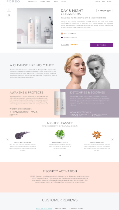 Cleansing Landing Page
